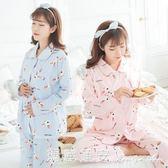 純棉月子服哺乳衣季產後產婦孕婦睡衣喂奶衣春夏季套裝外出 全網最低價最後兩天