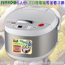 SUNHOW6人份LED微電腦厚釜電子鍋(6661)【3期0利率】【本島免運】