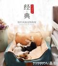 寵物窩 泰迪狗窩可拆洗四季通用寵物狗床墊子大型小型犬貓窩冬天保暖用品 晶彩 99免運LX