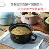 日式創意餐具家用陶瓷碗套裝可愛學生泡面碗帶蓋勺筷微波爐飯盒