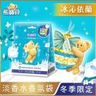 熊寶貝衣物香氛袋-冰沁依蘭14G