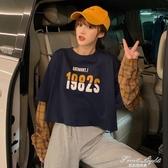 秋季2020新款韓版寬鬆設計感格子拼接長袖t恤女裝短款假兩件上衣 果果輕時尚
