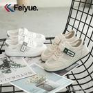 童鞋男童網鞋透氣網面2021夏季新款女童單網眼鞋子兒童小白鞋 一米陽光