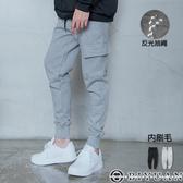 專櫃 超厚磅 【OBIYUAN】棉褲 反光抽繩 內刷毛 大口袋長褲 休閒褲 共2色【EQA88018】