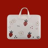 筆記本電腦手提包適用蘋果macbook小米air13.3筆記本14寸聯想15.6電腦可愛內膽包女手提小清 滿天星