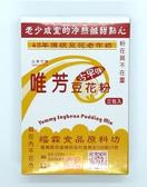 【吉嘉食品】唯芳 古早味豆花粉 1盒30g±5公克(3包入)80元[#1]{661799855105}