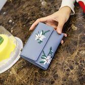 包袋錢夾女新品韓版韓版短款薄款卡包時尚百搭學生刺繡錢夾 七夕情人節