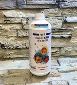 【西高地水族坊】Mr.Aqua代理 美國USA 水質穩定劑(1L)