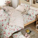 床包兩用被組 / 雙人加大【玫瑰粉格】含兩件枕套 100%精梳棉 戀家小舖台灣製AAS315