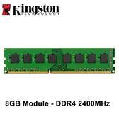金士頓 8GB Module - DDR4 2400MHz NB記憶體 KCP424SS8/8