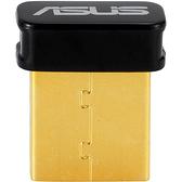 【免運費】ASUS 華碩 USB-BT500 Bluetooth 5.0+EDR USB2.0 高速藍芽無線迷你接收器 / A2DP 藍牙傳輸器