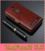 【萌萌噠】ASUS ZenFone 2 (5.5吋) ZE550ML/ZE551ML 瘋馬紋側翻皮套 商務素面 支架插卡磁扣 手機殼