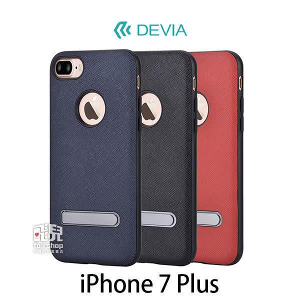 【妃凡】DEVIA Apple iPhone 7 Plus 5.5吋 品範支架保護套 保護殼 手機殼 支架 i7+(K)