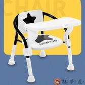 兒童餐桌椅叫叫椅寶寶靠背椅幼兒吃飯板凳子【淘夢屋】