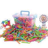 兒童聰明棒幼兒園3-6周歲魔術棒積木拼裝插塑料男孩益智玩具10歲【快速出貨八折優惠】