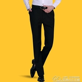 現貨 西褲男士修身型黑色西裝褲商務休閒寬鬆直筒西服褲子男小腳正裝春 【中秋鉅惠】