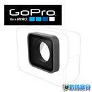【免運費】 GoPro AACOV-00...