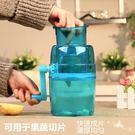 日本兒童手搖刨冰機家用小型迷你手動碎冰機...