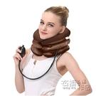 佳禾充氣頸椎家用用勁椎頸托頸部拉伸 衣櫥の秘密