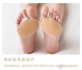 夏天涼鞋拖鞋襪子女魚嘴鞋半截襪套隱形矽膠防滑吸汗夏季薄款船襪 伊芙莎