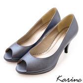 karine(MIT台灣製)全真皮素面魚口高跟鞋-星采藍
