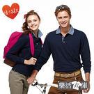 《情侶款》MIT台灣製條紋領網眼長袖POLO衫(丈青) ● 樂活衣庫【BW736】