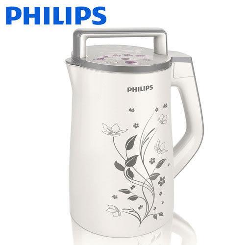 【艾來家電】 【分期0利率+免運】PHILIPS 飛利浦全能營養豆漿機 HD2072