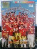 影音專賣店-L07-018-正版DVD*電影【德州啦啦隊】一個休士頓的平凡媽媽汪達 有著不凡的野心