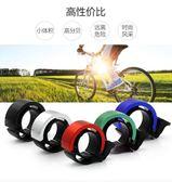 腳踏車鈴鐺鋁合金隱形Q鈴鐺車鈴裝備配件