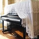 鋼琴蓋巾英式白蕾絲英國鄉村棉布白色鋼琴巾蓋巾布藝鋼琴套防塵鋼琴罩全罩 快速出貨YJT