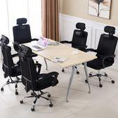 電腦椅家用網布電競椅職員辦公椅網吧游戲椅人體工學可躺升降椅子WY【店慶優惠限時八折】