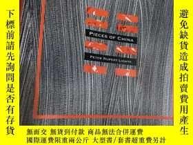 二手書博民逛書店pieces罕見of china 外文原版Y190426 如圖