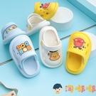 兒童洞洞鞋男女童嬰幼兒防滑軟底室內寶寶涼...