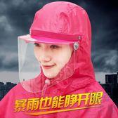 雨衣單人自行車雨披電動車雨衣【極簡生活館】