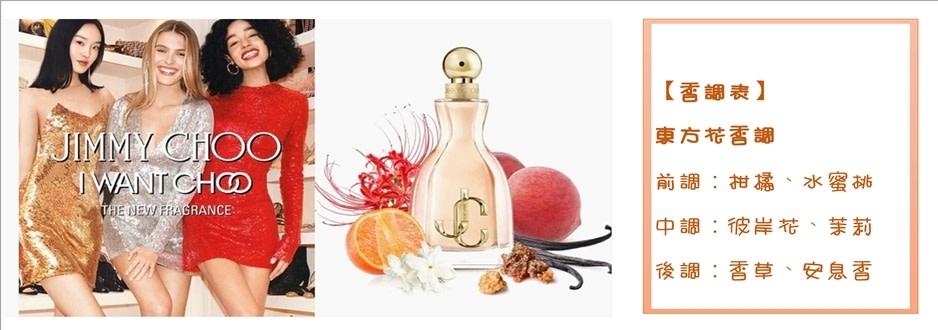 parfumhome-imagebillboard-c70bxf4x0938x0330-m.jpg