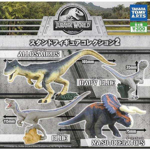全套4款【日本正版】侏儸紀公園 恐龍公仔2019 扭蛋 轉蛋 恐龍模型 侏儸紀世界 TAKARA TOMY - 878213