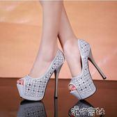 高跟鞋性感細跟夏季水鑽鑲鑽魚口嘴恨天高女鞋銀白色超高跟走秀鞋 港仔會社