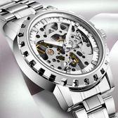 手錶全自動機械表鏤空防水學生夜光韓版潮流時尚男表    遇見生活