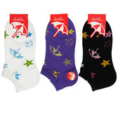 【零碼出清】Arnold Palmer 阿諾帕瑪(雨傘), 船襪, logo星星花紋時尚薄型 款 - 普若Pro