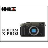 Fujifilm X-Pro 3 Body 鈦黑色〔單機身〕平行輸入