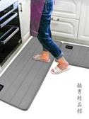 廚房地毯防水防油長條家用廚房地墊防滑耐臟臥室門口墊子進門腳墊CY 酷男精品館