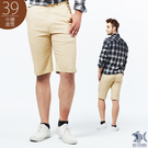 【NST Jeans】淺焙杏仁色 腰間雙鈕扣裝飾 斜口袋短褲(中腰) 390(9465) 早春商品 55折起