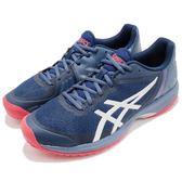 Asics 網球鞋 Gel-Court Speed 藍 紅 運動鞋 舒適緩震 入門款 男鞋【PUMP306】 E800-N400