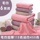 超細纖維毛巾 成人納米超強吸水柔軟速干浴巾