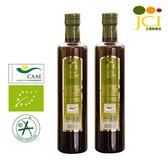 《JCI 艾欖》西班牙原裝進口 特級冷壓初榨橄欖油 (500ml*2瓶)