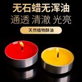 酥油燈 天然植物酥油燈家用供佛燈長明燈佛前供燈蘇油燈1248小時香薰蠟燭 麗人印象 免運