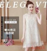 2020年夏季新款仙女裙小個子無袖裙子女夏白色短款超仙刺繡連身裙洋裝 OO10474【Rose中大尺碼】