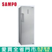 SAMPO聲寶242L直立式冷凍櫃SRF-250F_含配送到府+標準安裝【愛買】