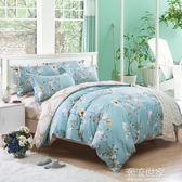 蘇娜國際床上四件套1.8m床雙人被套三件套床上用品婚慶四件套床單『潮流世家』