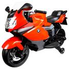 寶貝樂 BMW兒童電動摩托車/電動機車(...